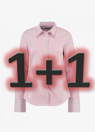 Обнова! рубашка коттоновая приталенная белая в полоску benetton