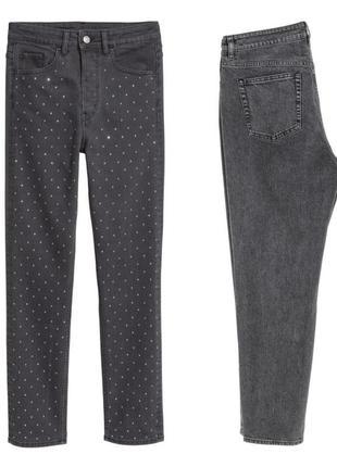 Черно-серые винтажные джинсы со стразами hm 33