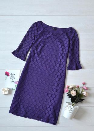 Красиве кружевне плаття f&f.