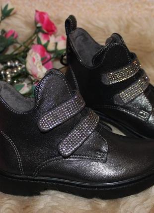 Очень красивые ботиночки kellaifeng  в размерах 26-31