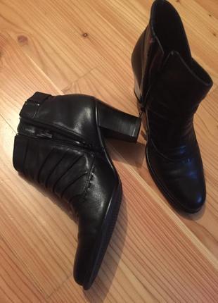 Шкіряні черевички