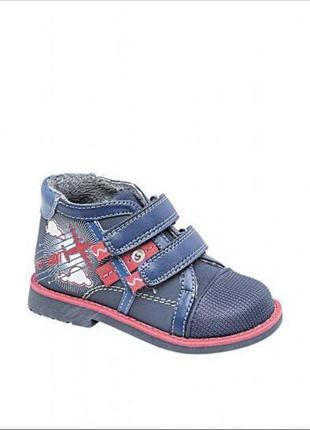 Продам детские демисезонные ботинки lapsi сапоги,туфли кожаные