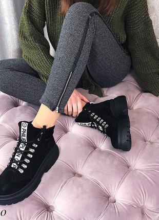 •ботинки (деми)