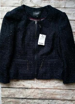 Укороченый пиджак жакет с люрексом
