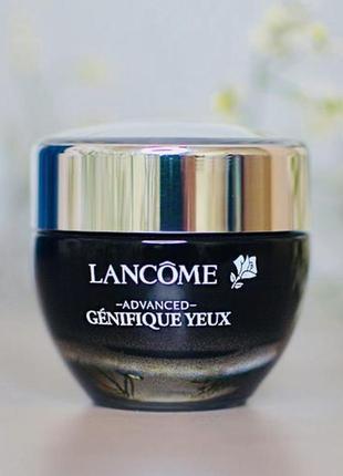 Крем-активатор молодости для кожи вокруг глаз lancome genifique yeux оригинал