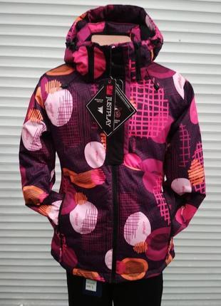 Куртка лыжная. зима осень