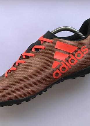Сороконожки adidas x 17.4