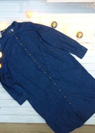 Шикарное платье рубашка с разрезами denim co