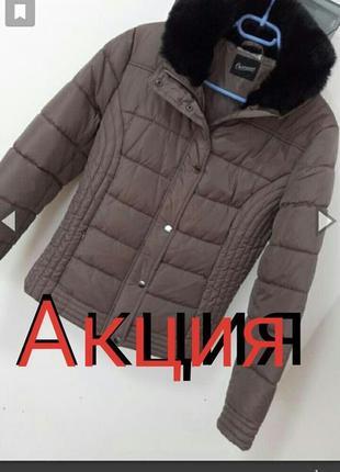 Крутая куртка нюдового цвета раз. xl