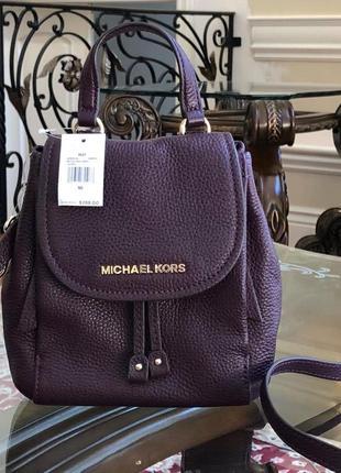 Сумка мини рюкзак michael kors