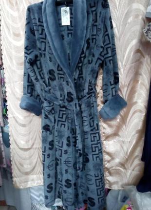 Новый махровый мужской халат.