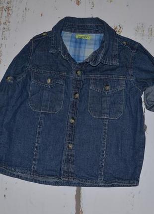 Джинсовая рубашка bhs bambini на 18-24 мес.