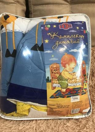 Детский комплект подушка и одеяло