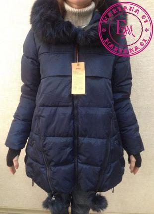 Зимняя куртка пуховик звезда размер - м