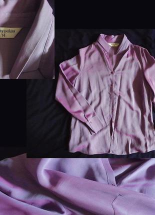 Блуза хамелеон dorothy perkins
