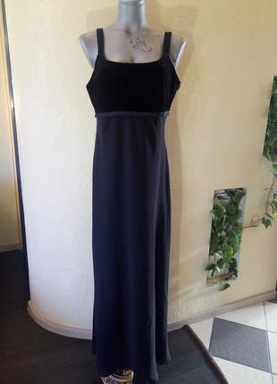Замечательное платье в пол,батал,50-52 размер