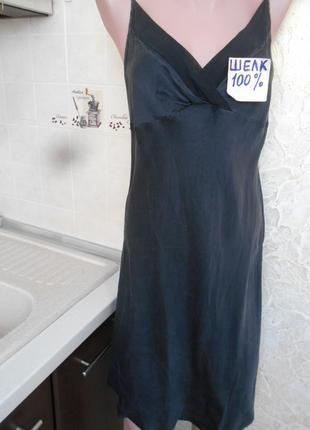 #шелковая ночная рубашка #la senza#комбинация # #