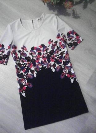 Платье принт next
