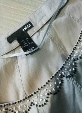 Блузка от h&m