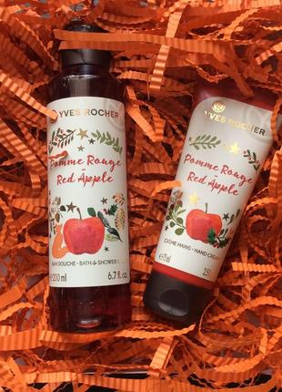 Парфюмированный гель для душа и крем для рук красное яблоко