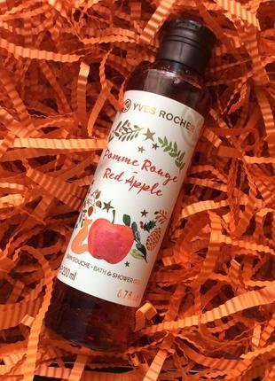 Парфюмированный гель для душа красное яблоко лимитированная коллекция