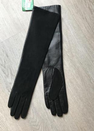 Замшевые кожаные перчатки