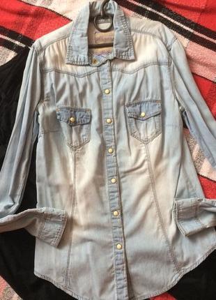 Крутая рубашка на кнопках