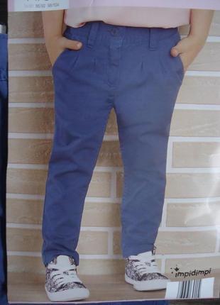 Летние брюки для девочки impidimpi германия, 74/80, 98/104 см