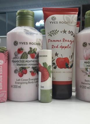 Yves rocher мыло, молочко для тела