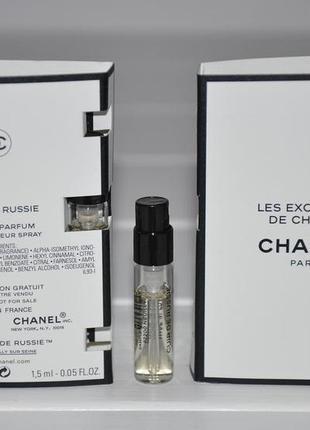 Chanel les exclusifs de chanel cuir de russie парфюмированная вода (пробник)