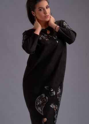 Новинка! эффектное женское платье черного цвета, размер:50-62