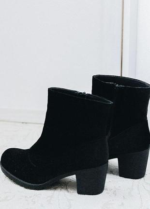 Бархатные ботинки bonprix