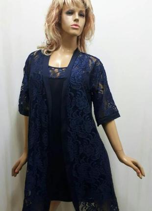 Гипюровый халат и ночная рубашка микромасло