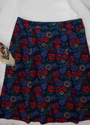 Очень  красивая юбка с карманами