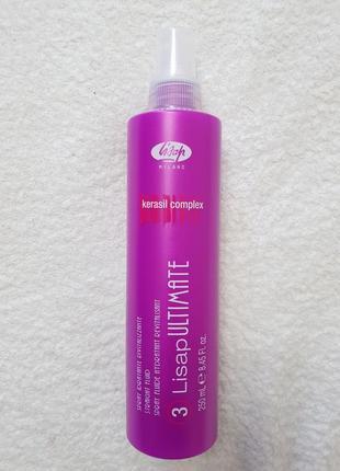 Суперская термозащита для волос lisap ultimate