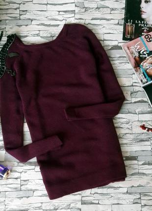 Шикарный  итальянский свитер.