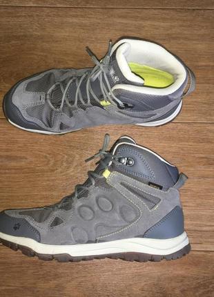 Треккинговые ботинки jack wolfskin activate texapore mid, р-р 40, ст 26 см. в идеале