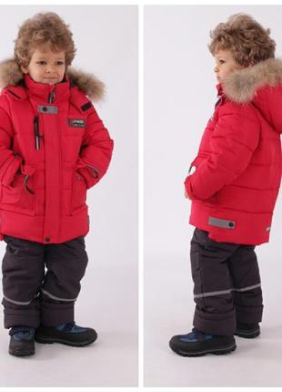 Зимний костюм для мальчика kiko 5015 кико 86, 110