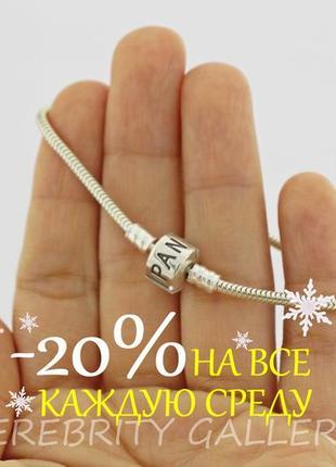 10% скидка - подписчикам! браслет в стиле пандора серебряный размер 18,5. sr ch240-б  18,5