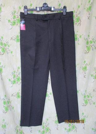 Классические брюки/тёмно-серые/ёлочка