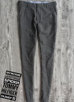 Мужские  шерстяные брюки tommy hilfiger, зауженные slim fit