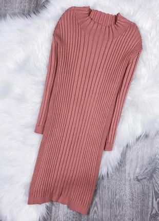 Базова пильно рожева кофтинка в рубчик atmosphere