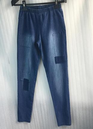 Лосины леггинсы calzedonia  под джинс