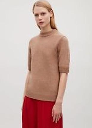 Джемпер, свитер с короткими рукавами бежевый с красным, cos