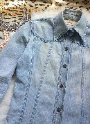 Светлый длинный джинсовый плащ светлый голубой белый длинная куртка с рукавами