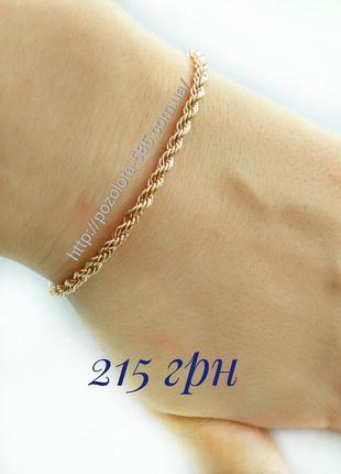 Позолоченный браслет 16.5см - 19.5см, позолота