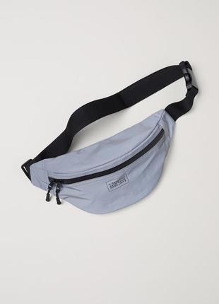 Светоотражающая сумка h&m на пояс