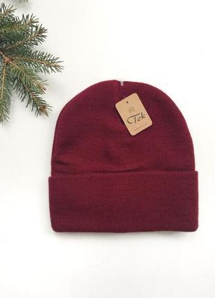 Бордовая шапка новая  с отворотом / унисекс турция зимняя плотная с подворотом красная