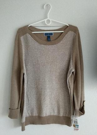 Базовый кофейный свитер кофта латте