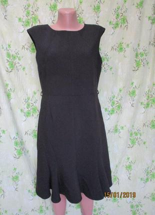 Красивое платье в классическом стиле со складками по низу